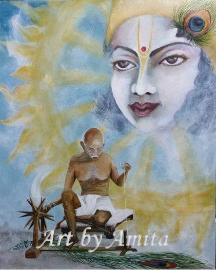 Krishna014